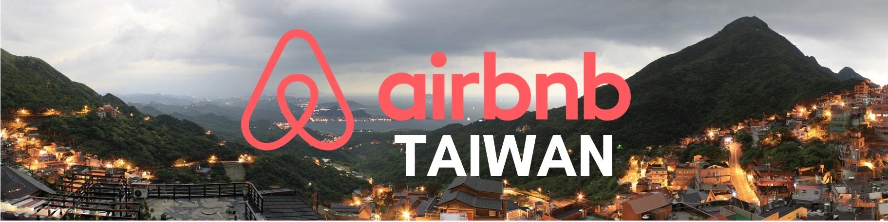 Taiwan AirBNB